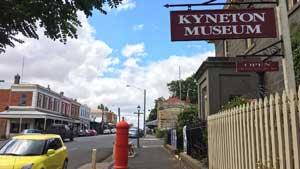 Echuca, Victoria, Australia